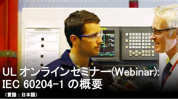 7_webinar20140925