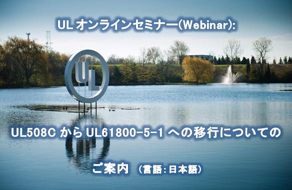 7_webinar20140926