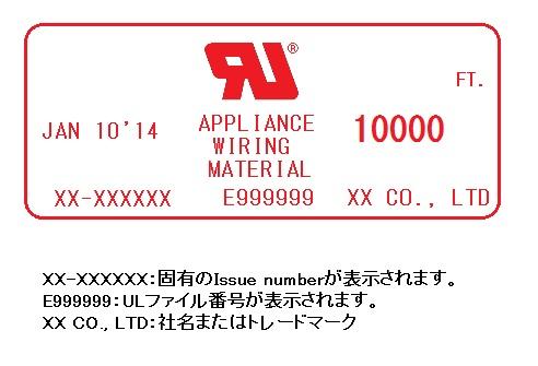 4_Print_Label