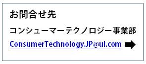 1_contact_ctech