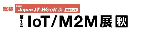 5_M2M2015