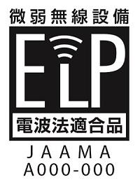 5_ELP-mark
