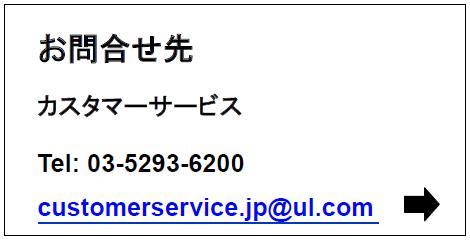 1_contact_customerserviceci
