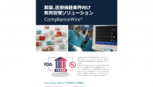 10_ComplianceWire_cover-220x126.png