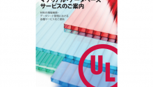 10_prospector-jpn_cover-220x126.png