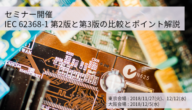 01_62368-1 banner